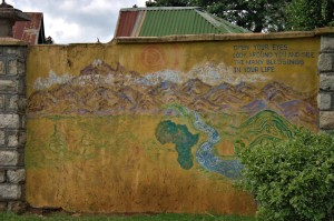A mural by the school entrance